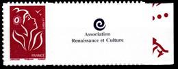 Personnalisé - Marianne De Lamouche - TVP - Grande Vignette - Y&T N° 3802Ab - Personalized Stamps