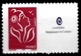 Personnalisé - Marianne De Lamouche - TVP - Prtite Vignette - Y&T N° 3802Ac - Personalized Stamps