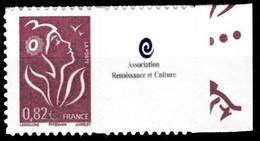 Personnalisé - Marianne De Lamouche - 0,82 - Petite Vignette - Y&T N° 3802Bb - Personalized Stamps