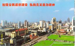 China Postal Stationary City Used 2006 With 2008 Olympi Basketball (T22-2) - Postkaarten