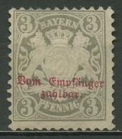 Bayern Portomarken 1882/85 Staatswappen Auf Ornament P 7 Ungebr. Ohne Gummierung - Bavaria