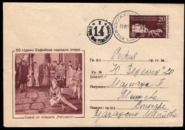 BULGARIA (1959) Scene From Rigoletto. 20 St Postal Stationery With Corner Illustration, 50 Years Of National Opera - Briefe