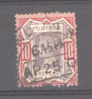 0gb  0521 -  GB  :  Yv  102   (o) - Gebraucht