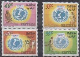 Eritrea 1996, 50th Anniversary Of UNICEF, MNH Stamps Set - Eritrea