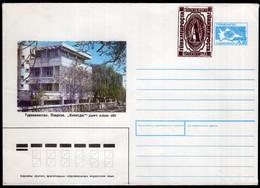 Turkmenistan - Circa 1990 - Lettre - Aerogramme - Timbre Diverse - Enveloppe Thématique - A1RR2 - Turkmenistan