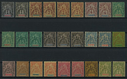 Diego-Suarez 1893 Lot Of Mint Stamps, Most Of Them MH * Orig. Gum, Good Overall Condition, Total Yv. Cat. Value €308 - Ungebraucht