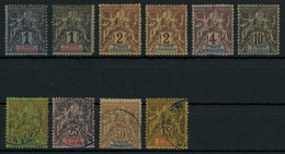 Sainte-Marie De Madagascar 1894 Lot Of Mint And Used Stamps, The Mint With Orig. Gum, Very Good Condition, Yv. Cat. €163 - Ungebraucht