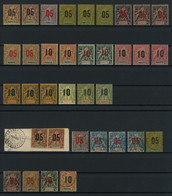 Mayotte 1912 Surcharged Issue Lot Of MH * Orig. Gum And Used Stamps, Very Good Condition, Total Yv. Cat. Value €100 - Ungebraucht