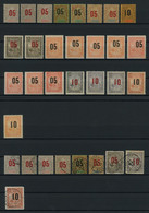 Madagascar 1912 Surcharged Issue Lot Of MH * Orig. Gum And Used Stamps, Very Good Condition, Total Yv. Cat. Value €70 - Ungebraucht