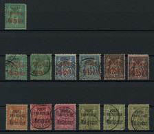 Madagascar 1895 Protectorat Issue Lot Of Used Stamps (plus One Mint), Mixed Condition, Total Yv. Cat. Value €630, SCARCE - Gebraucht