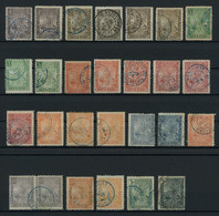Madagascar 1903 Zebu Issue Lot Of Used Stamps, Great Quality Throughout, Total Yv. Cat. Value €235 - Ungebraucht