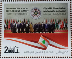 Lebanon 2020 New MNH Stamp - Arab Economical & Social Development Summit - Lebanese Flag - Libano
