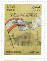 Lebanon 2016 MNH Stamp - 150th Anniv Of Deir El Kamar Municipality - Flag Of Lebanon - Libano