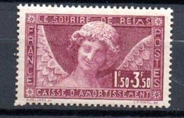 W-20 France N° 256 **  à 10 % De La Côte  A Saisir !!! - Caisse D'Amortissement