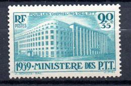 W-20 France N° 424 **  à 10 % De La Côte  A Saisir !!! - Nuevos