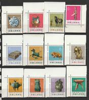 Chine N° 1893 - 1904 ** Reliques Historiques Déterrées Pendant La Révolution Culturelle - Unused Stamps