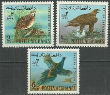AFGHANISTAN 1970 Year, Mint Stamps MNH (**) Birds - Afghanistan