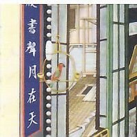 Hong Kong 2021, Bird, Bird, Parrot, Chinese Painting In Hong Kong Museums Collection, S/S, MNH** - Papegaaien, Parkieten