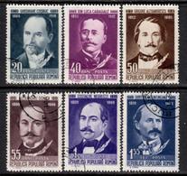 Romania 1960 Mi# 1827-1832 Used - Romanian Writers - Oblitérés