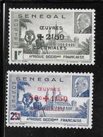 SENEGAL N° 187/88 NSG TB SANS DEFAUTS - Gebraucht