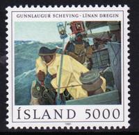 Iceland 1981 Single Stamp Celebrating G. Scheving Painting In Unmounted Mint - Ongebruikt