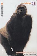 Carte Prépayée JAPON - ANIMAL / Série TETE FAUNE SAUVAGE N° 2/6 - ANIMAL SINGE GORILLE - MONKEY JAPAN Lagare Card - AFFE - Giungla