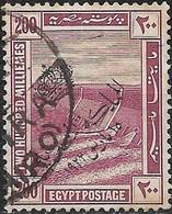 EGYPT 1922 Aswan Dam Overprinted -  200m - Purple FU - Used Stamps