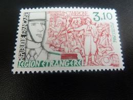 Légion Etrangère - Le Serment De Camerone - 3f.10 - Vert, Rouge Et Noir - Neuf Sans Charnière - Année 1984 - - Nuovi
