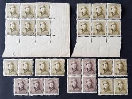 Belgique - België - Timbre(s) Petit Ensemble De Casqués Mnh** - 1 Scan(s) - TB - 779 - Unused Stamps