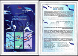 "ISRAEL 2021 - ""TOKYO 2020"" - The 32nd Summer Olympic Games - Souvenir Leaf - Zomer 2020: Tokio"