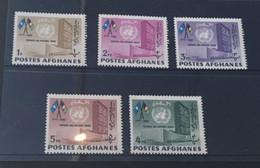 (stamp 17-7-2021) Poste Afghane / Afghanistan - Set Of 5 Mint - UN / ONU 1962 - Afghanistan