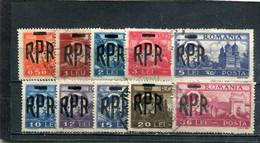 Roumanie 1948 Yt 1010-1018 1020 - Oblitérés