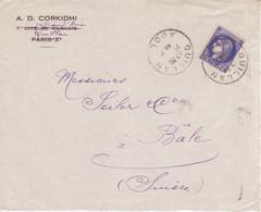 1942 DAGUIN Solo De QUILLAN AUDE Double Frappe Oblitération / 2F50 Cérès Devant De Lettre > Suisse - 1921-1960: Période Moderne