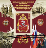 Russia, 2021, Central Orsha-Khingan Red Banner District Of The National Guard Block- Olympic Misha - Blocks & Sheetlets & Panes