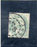 FRANCE    1900-24  Y.T. N° 111  Oblitéré - 1900-29 Blanc