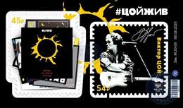 Russia Lockal, Donbass Donetsk Rep., 2021, V.Tsoy, Singer Block - Unused Stamps