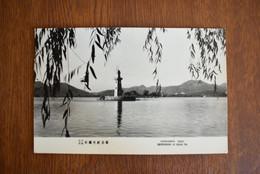 C615 Qijignang Ji Nian Ta Hangzhou Xihu West Lake China - China