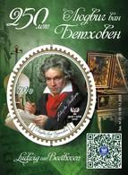 Russia Lockal, Donbass Donetsk Rep., 2021,L.Beethoven, Block Musik - Unused Stamps
