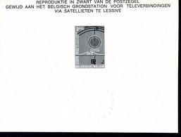 Belgique    ZNP 5  Lessive - Zwarte/witte Blaadjes