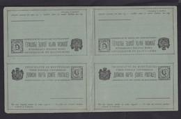 5 Nkr. Schwarz Ganzsache Im 4er-Block Mit Kehrdrucken - Ungebraucht - Montenegro