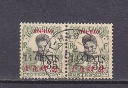 HOI HAO 75+75a SE TENANT OBL TB - Gebruikt