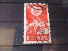 ROUMANIE YVERT N° 1544 - Oblitérés