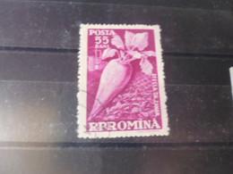 ROUMANIE YVERT N° 1626 - Oblitérés