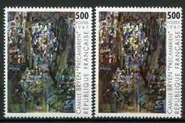 22189 FRANCE N°2482b**(Cérés) 5F Camille Bryen : Dominante Verte + Normal (non Fourni) 1987 TB - Varietà: 1980-89 Nuovi