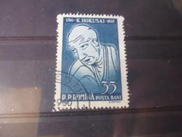 ROUMANIE YVERT N° 1683 - Oblitérés