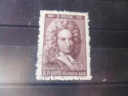 ROUMANIE YVERT N° 1685 - Oblitérés