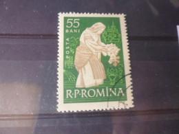 ROUMANIE YVERT N° 1751 - Oblitérés