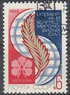 USSR 4170,used,falc Hinged - Gebruikt
