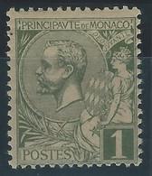 MC5-/-142-  N° 11  PAPIER GC ,  * * , COTE 3.00 €  VOIR IMAGE POUR DETAIL, IMAGE DU VERSO SUR DEMANDE, - Unused Stamps