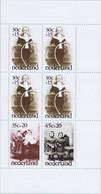 BL 013 ** - Cote 6,00 €  - Pour L'enfance - Unused Stamps